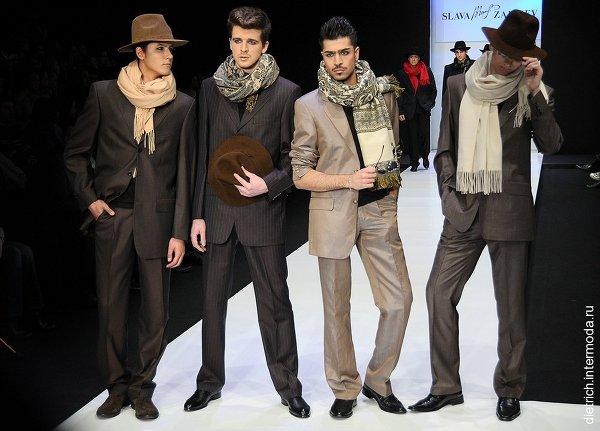 шарфы для мужчин костюмы мужские