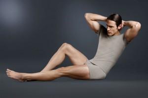 домашнее мужское бельё купить недорого
