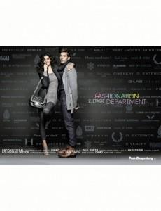новая коллекция моды для мужчин осень 2011