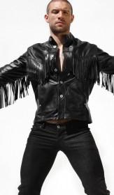 куртка из кожи для мужчин купить