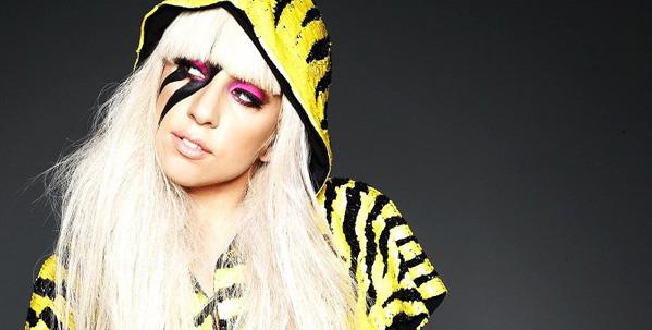 Гага в костюме зебры фото