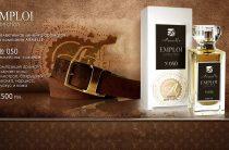 Армель — элитный мужской парфюм из Франции со скидкой 40%