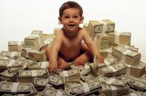 Как привлечь удачу и деньги?