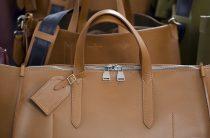 Louis Vuitton: мужские сумки всегда в моде