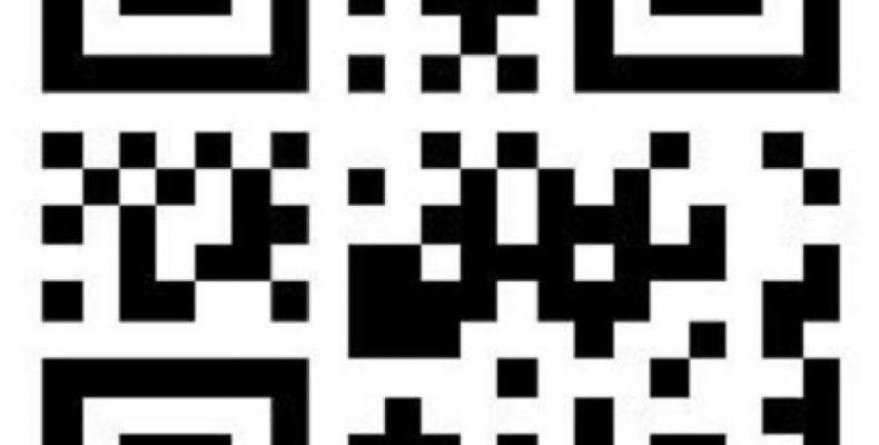 Всё о штрих кодах. Штрих-коды стран производителей